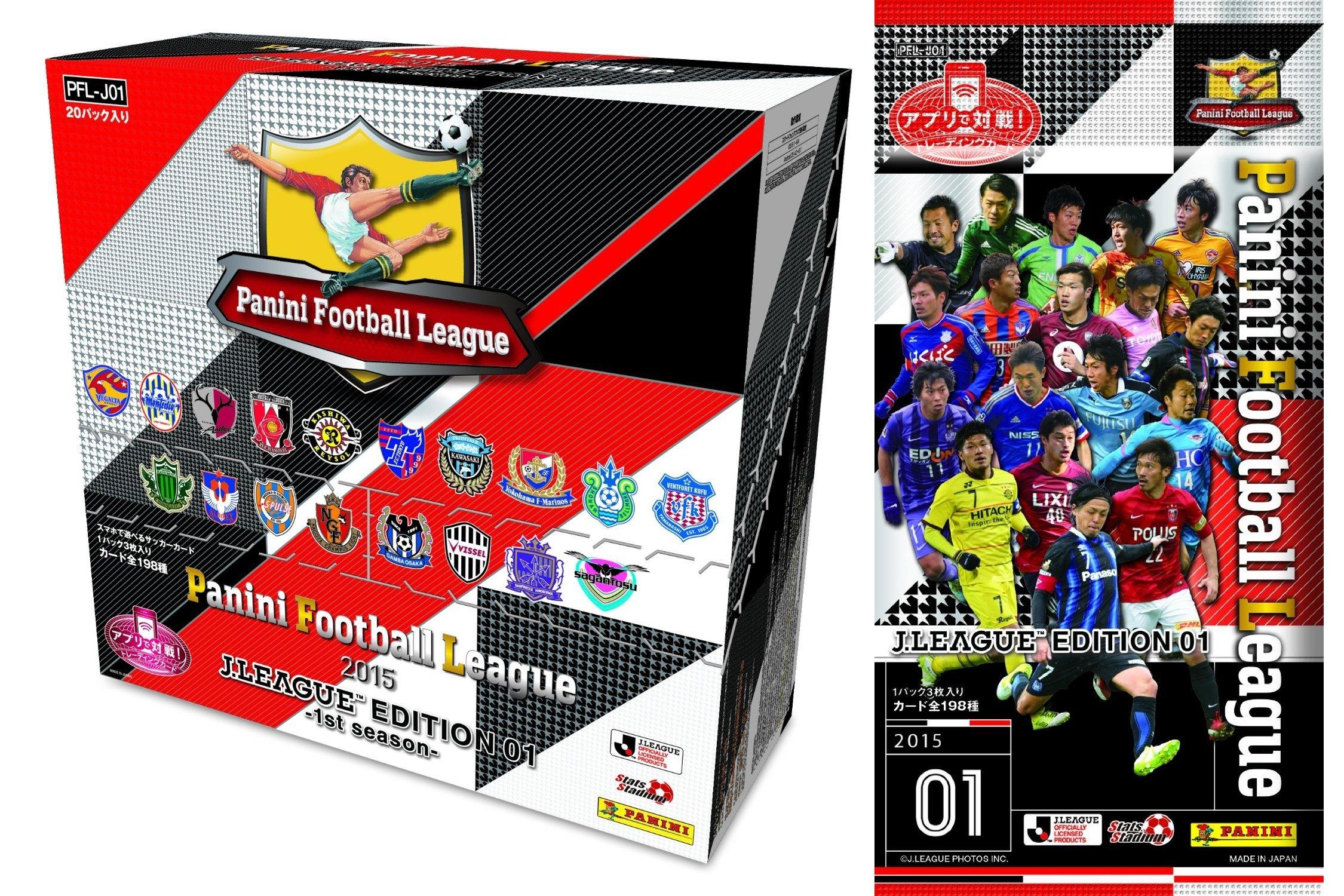 j. league